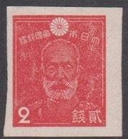 Japan Scott 351 1945 Imperforate Gen Marasuke 2s Red, Mint Never Hinged - 1926-89 Emperor Hirohito (Showa Era)