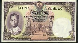 THAILAND P75d 5 BAHT 1955  #Q/102  Signature 41   AU-UNC. - Thaïlande