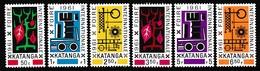 SERIE NEUVE DU KATANGA - FOIRE INTERNATIONALE D'ELISABETHVILLE N° Y&T 69 A 74 - Sellos