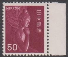 Japan Scott 558 1952 Nyoirin Kannon 50y Dark Brown, Mint Never Hinged - 1926-89 Emperor Hirohito (Showa Era)