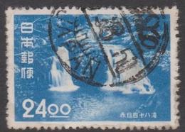 Japan SG615 1951 Tourism 24y Blue Nimai Waterfall, Used - Gebraucht