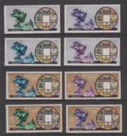 Bhutan Scott 102-102G 1969 Admission To UPU, Mint Never Hinged - Bhutan
