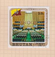 Bhutan Scott 143 1971 World Refugee Year 3 Nu, Used - Bhutan