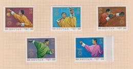 Bhutan Scott 147-147E 1972 Munich Olympics, Mint Hinged - Bhutan
