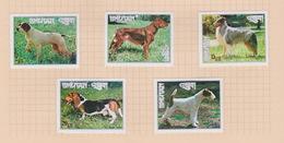 Bhutan Scott 149-149E 1972 Dogs, Mint Never Hinged - Bhutan