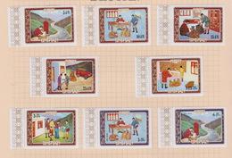 Bhutan Scott 155-155 G 1971 Mail Service, Mint Hinged - Bhutan
