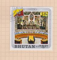 Bhutan Scott C 25 1971 World Refugee Year 5 Nu, Used - Bhutan