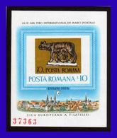 1978 - Rumania - Mi. B 155 - S-d - MNH - RU-012 - 02 - Hojas Bloque