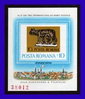 1978 - Rumania - Mi. B 155 - S-d - MNH - RU-012 - 03 - Hojas Bloque
