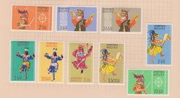 Bhutan SG 18-26 1964 Dancers, Mint Hinged - Bhutan