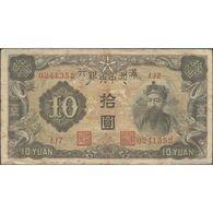 TWN - CHINA J132b - 10 Yuan 1940 J17 0241352 VG - China