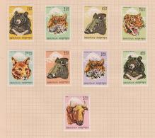 Bhutan SG 68-79 1966 Animals, Mint, 9 Values - Bhutan