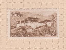 Bhutan SG 81 1966 Simtoke Fortress 15ch Brown, Mint - Bhutan
