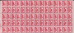 Ruanda 0099** 1F Rouge  Feuille De 75 Timbres MNH - Feuilles Complètes