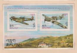 Bhutan SG 140MS 1967 Battle Of Britain Commemoration, Miniature Sheet, Mint Never Hinged - Bhutan