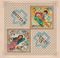 Bhutan SG 154MS 1967 Girl Scouts, Miniature Sheet, Mint Never Hinged - Bhutan