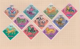 Bhutan SG 169-178 1968 Mythological Creatures, Mint Hinged - Bhutan