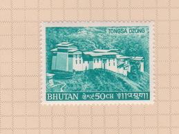 Bhutan SG 184 1968 Tongsa Dzong 50ch Green, Mint Hinged - Bhutan