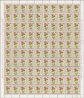 Congo 0320** Fleurs Feuille De 100 Timbres MNH - Cote 600 - Congo Belge