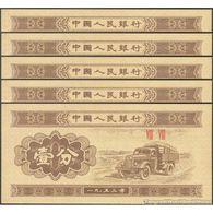 TWN - CHINA 860c - 1 Fen 1953 DEALERS LOT X 5 - Block VIII VIII UNC - Cina