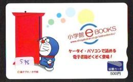 DORAEMON * Carte Prépayée Japon * MANGA * Chat Robot (578) Cinéma Animé  CAT Japan PHONECARD * MOVIE FILM * - Comics