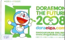 DORAEMON * Carte Prépayée Japon * MANGA * Chat Robot (580) Cinéma Animé  CAT Japan PHONECARD * MOVIE FILM * - Comics