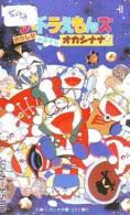 DORAEMON * Carte Prépayée Japon * MANGA * Chat Robot (593) Cinéma Animé  CAT Japan PHONECARD * MOVIE FILM * - BD