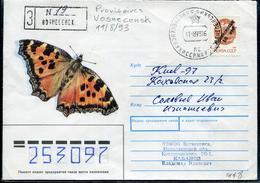ARMENIE - LR PROVISOIRE DE VOSNECENCK DU 11/8/1993 - SUP - Arménie
