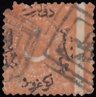 TURKEY - Scott #23 Crescent And Star 'Surcharged' / Used Stamp - 1858-1921 Ottoman Empire