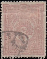 TURKEY - Scott #96b Arms And Tughra / Used Stamp - 1858-1921 Ottoman Empire