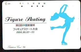 Télécarte JAPON * FIGURE SKATING (61) KUNSTSCHAATSEN * Patinage Artistique * ICE DANCING SPORT Phonecard Japan SCHAATSEN - Sport