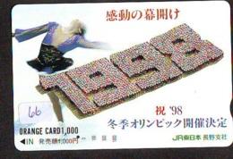 Télécarte JAPON * FIGURE SKATING (66) KUNSTSCHAATSEN * Patinage Artistique * ICE DANCING SPORT Phonecard Japan SCHAATSEN - Sport