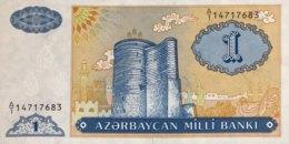 Azerbaijan 1 Manat, P-14 (1993) - UNC - Azerbaïdjan