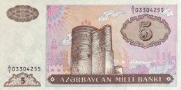 Azerbaijan 5 Manat, P-15 (1993) - UNC - Azerbaïjan