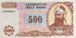 Azerbaijan 500 Manat, P-19b (1993) - UNC - Azerbaïdjan