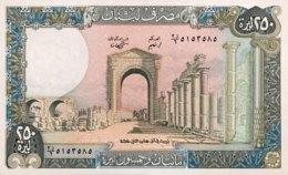 Lebanon 250 Livres, P-67e (1988) - UNC - Libanon