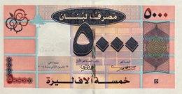 Lebanon 5.000 Livres, P-85a (2004) - UNC - Liban