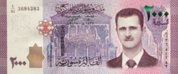 Syria 2.000 Pounds, P-117 (2015) - UNC - Syrie