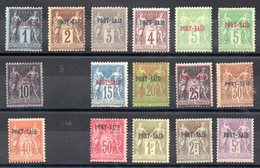 PORT-SAID - YT N° 1 à 18 (sauf 8-14) - Neufs * - MH - Cote: 455,00 € - Neufs