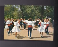 Danse Folklorique Espagnole , La Sardana - Danses
