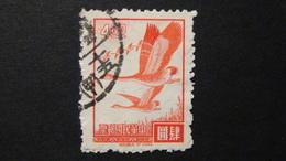 Taiwan(Formosa) - 1966 - Mi:TW 610, Sn:TW 1497, Yt:TW 552 O - Look Scan - 1945-... République De Chine