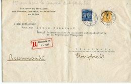 LEGATION DU ROYAUME DES SERBES, CROATES ET SLOVENES EN SUEDE. ENVELOPPE PROBABLEMENT 1919 (CACHETS FLOUS) - Serbien