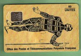 PF21 TAO - Tatouage *** SC5 *** TTBE *** (A6-P2) - Polynésie Française