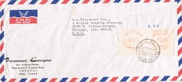 30915. Carta Aerea KARACHI (Pakistan) 1973. Franqueo Mecanico SADAR - Pakistán