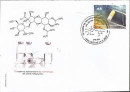 MK 2018-05 SCIENCES - STREPTOMICIN & JAMES PRESCOTT JOULE, MACEDONIA, 2FDC - Mazedonien