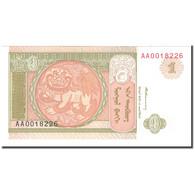 Billet, Mongolie, 1 Tugrik, KM:52, NEUF - Mongolie