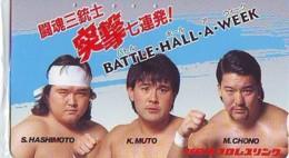 Télécarte  Japon * SUMO * JAPAN (835) LUTTE LUTTEURS WORSTELEN * JUDO * Kampf Wrestling LUCHA Phonecard - Sport