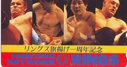 Télécarte  Japon * SUMO * JAPAN (843) LUTTE LUTTEURS WORSTELEN * JUDO * Kampf Wrestling LUCHA Phonecard - Sport