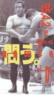 Télécarte  Japon * SUMO * JAPAN (855) LUTTE LUTTEURS WORSTELEN * JUDO * Kampf Wrestling LUCHA Phonecard - Sport