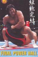 Télécarte  Japon * SUMO * JAPAN (859) LUTTE LUTTEURS WORSTELEN * JUDO * Kampf Wrestling LUCHA Phonecard - Sport